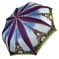 Женский складной зонт-полуавтомат с облегченным каркасом и Эйфелевой башней от Max, фиолетовая ручка, 314-3, фото 1