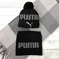 Комплект шапка на флісі і баф (помпон) Puma Чорний