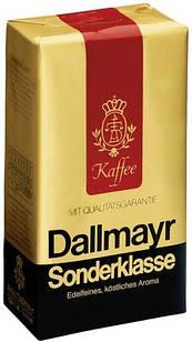Кофе Dallmayr Sonderklasse молотый 250 г