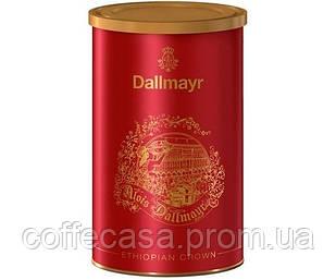 Кофе Dallmayr Ethiopian Crown молотый ж/б 250 г
