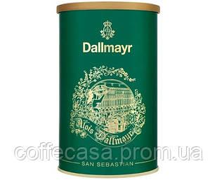 Кофе Dallmayr San Sebastian молотый ж/б 250 г
