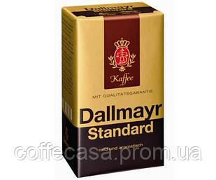 Кофе Dallmayr Standard молотый 250 г