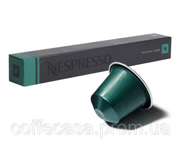 Кофе в капсулах Nespresso Fortissio lungo (тубус) 10 шт