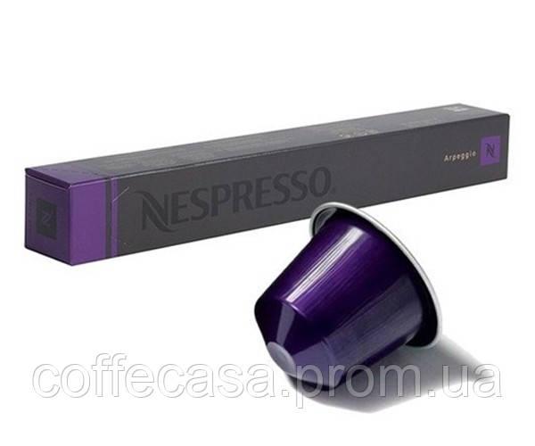Кофе в капсулах Nespresso Arpeggio (тубус) 10 шт