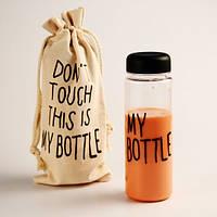 БУТЫЛКА MY BOTTLE + чехол + подарочная коробка, Бутылочки для воды