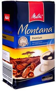 Кофе Melitta Montana 100% Arabica молотый 500 г