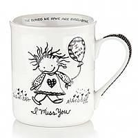 Чашка Скучаю по тебе, Оригинальные чашки и кружки