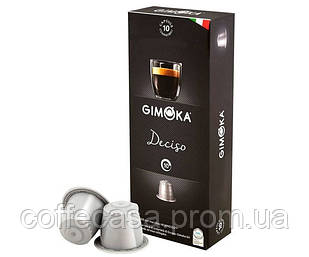 Кофе в капсулах Gimoka Nespresso Deciso 10 - 10 шт