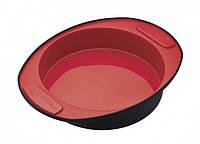 MC SS Форма для выпечки пирога круглая силиконовая 20,5см, Формы для выпекания