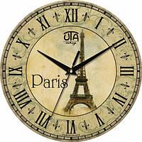 Настенные Часы Vintage Париж, Настенные часы