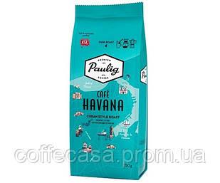 Кофе Paulig Cafe Havana молотый 250 г