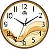 Настенные Часы Сlassic Игривая солнечная волна, Настенные часы