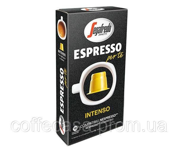 Кофе Segafredo Espresso Per Te Intenso Nespresso в капсулах 10 шт