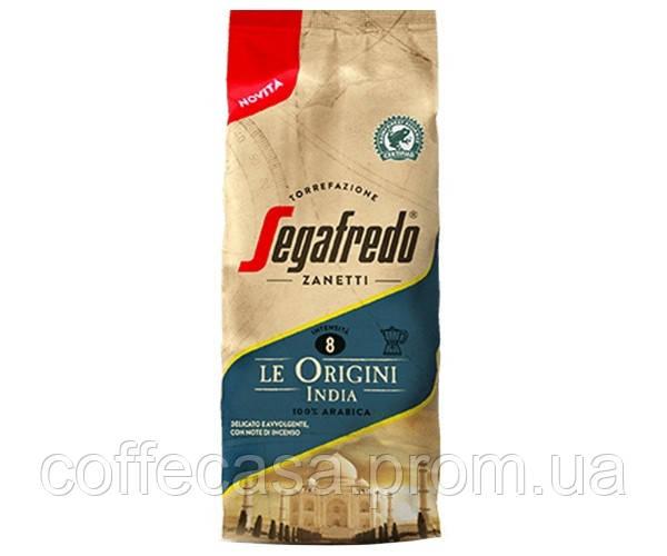Кофе Segafredo Le Origini India молотый 200 г