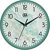 Настенные Часы Сlassic Бирюзовые Тона, Настенные часы