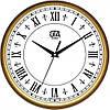 Настенные Часы Сlassic Римские Цифры Gold, Настенные часы