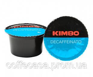 Кофе в капсулах Kimbo Decaffeinato Blue - 96 шт