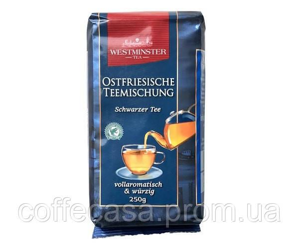 Черный чай Westminster Ostfriesische Teemischung 250 г