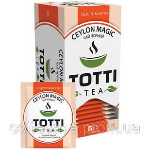 Черный чай TOTTI Tea Магия Цейлона в пакетиках 25 шт