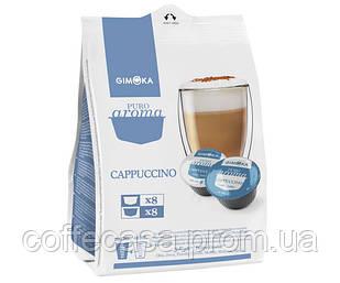 Кофе в капсулах Gimoka Dolce Gusto Cappuccino - 16 шт