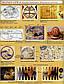 6 клас / Загальна географія. Атлас+Контурна карта (комплект) / Гільберг / Орион, фото 9