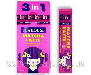 Чай Матча ЛаттеTeahouse 3 в 1 с сахаром на безлактозных сливках 10х10 г