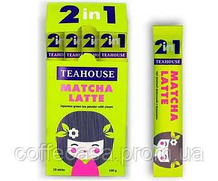 Чай Матча Латте Teahouse 2 в 1 без сахара 10х10 г