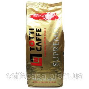 Кофе TOTTI Caffe Supremo в зернах 1000 г