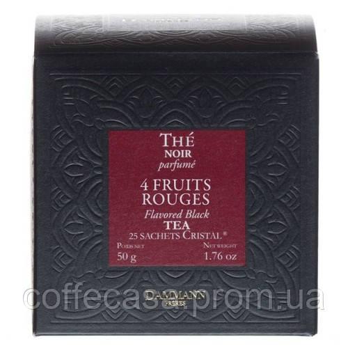 Черный чай Dammann Freres 4 красных ягоды в пакетиках 25 шт