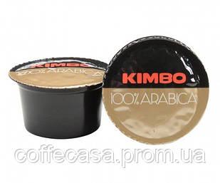 Кофе в капсулах Kimbo Arabica 100% Blue - 96 шт