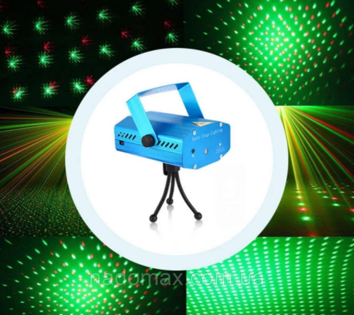 Лазерный проектор Точки мини лазер 2 цвета 6 рисунков 7193