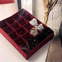 Органайзер для белья на 20 ячеек (Бордо), Органайзеры для вещей и обуви, фото 1
