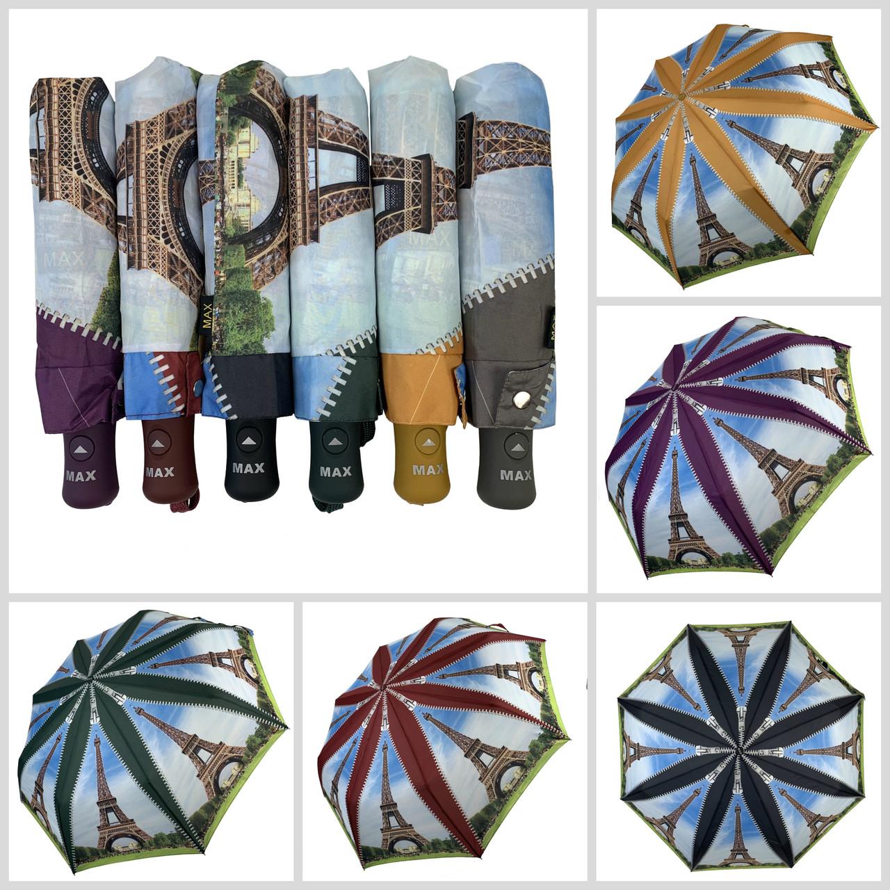 Женский складной зонт-полуавтомат с облегченным каркасом и Эйфелевой башней от Max, 314