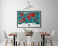 Скретч карта мира Travel Maps Marine World, Скретч-карты мира