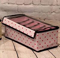 Органайзер для белья с крышкой на 6 секций, Органайзеры для вещей и обуви, фото 1