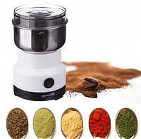 Кофемолка для измельчения твердых злаковых культур, Кофемолки