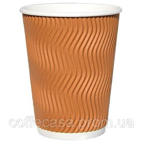 Стакан бумажный гофра рифленый коричневый 350 мл - 25 шт