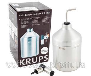 Контейнер для молока Krups AutoCappuccino XS6000