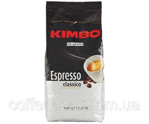 Кофе Kimbo Espresso Classico в зернах 1 кг