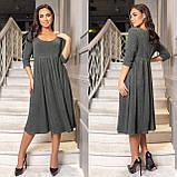 Женское повседневное платье ангора трикотаж рубчик длинный рукав размеры 50-52,54-56,58-60,62-64, фото 4