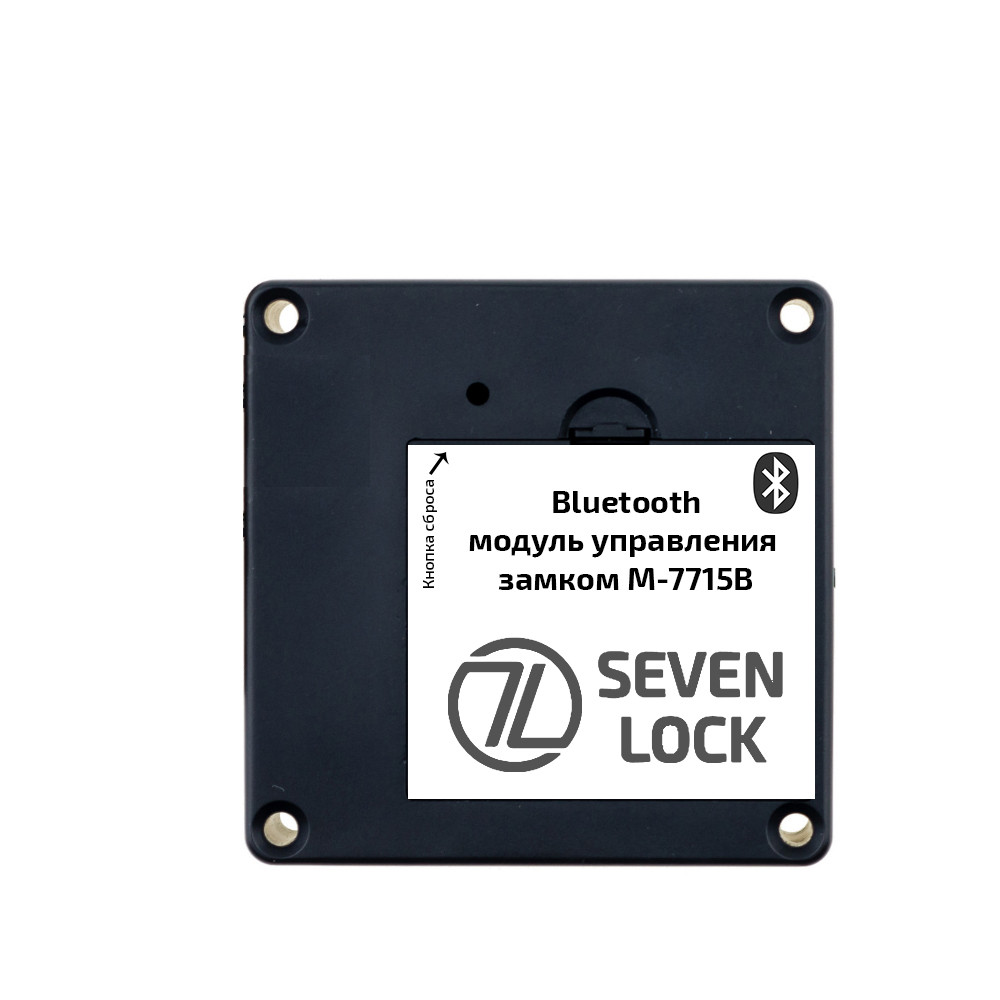 Модуль керування замком SEVEN LOCK m-7715B