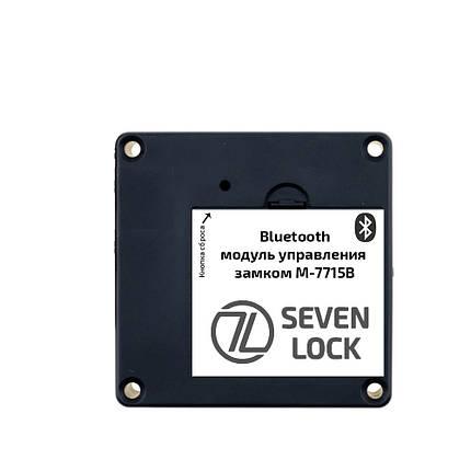 Модуль керування замком SEVEN LOCK m-7715B, фото 2