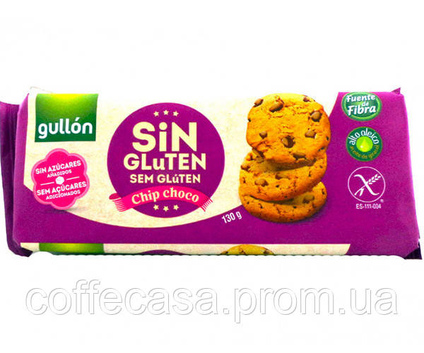 Печенье GULLON без глютена ChipChoco 130 г (8410376037883)