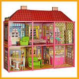 Іграшковий двоповерховий будиночок 6983 Мілана Будинок мрії 128 деталей 108.5-93-37 см в коробці, фото 4