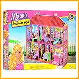 Іграшковий двоповерховий будиночок 6983 Мілана Будинок мрії 128 деталей 108.5-93-37 см в коробці, фото 5