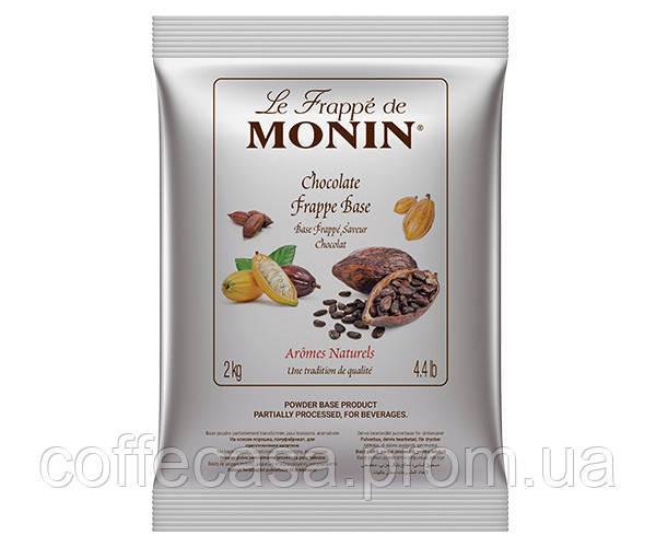 Сухая смесь Le Frappe de MONIN Шоколад 2000 г