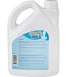 Жидкость для нижнего бака,  B-Fresh Blue, Би Фреш Блю, 2 л, THETFORD., фото 2