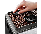 Кофемашина Delonghi ECAM250.33.TB, фото 4