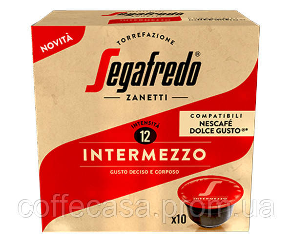 Кофе в капсулах Segafredo Intermezzo Dolce Gusto -10 шт