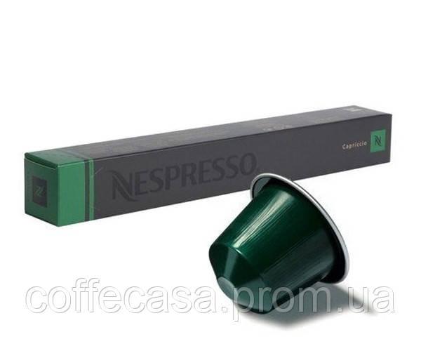 Кофе в капсулах Nespresso Capriccio 5 (тубус) 10 шт